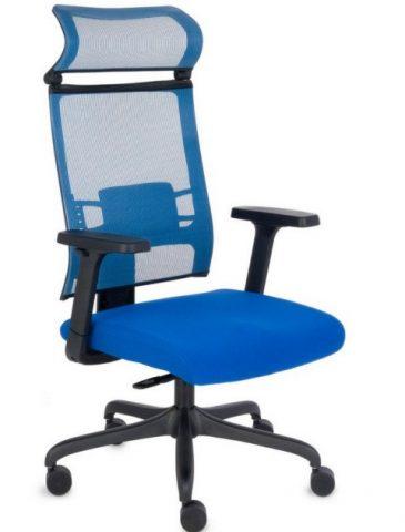 ergonomiczne-krzeslo