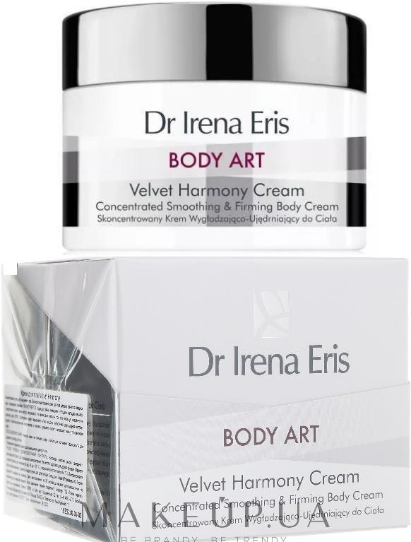 Dr-Irena-Eris-Body-Art-Velvet-Harmony-Cream